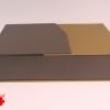 Коробка на магнітах з формою відкривання у різні боки