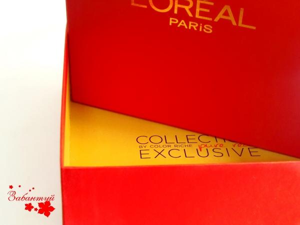 Подарочная коробка крышка-дно с тиснением логотипа