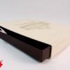 Выдвижная подарочная коробка