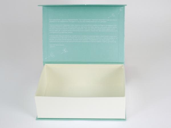 Коробка на магнитах с трафаретной печатью с двух сторон