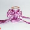 Лента полисилк розовая, ширина 12 см. Цена за метр.