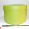 Діаметр 39 см, висота 25 см Кругла коробка. Колір салатовий
