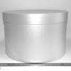 Діаметр 39 см, висота 25 см Кругла коробка. Колір сріблястий