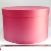 Діаметр 39 см, висота 25 см Кругла коробка. Колір малиновий