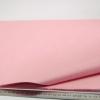 Папиросная бумага тишью 50*75 см. Цвет: розовый китаец (код 1896)