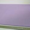 Папиросная бумага тишью 50*75 см. Цвет: лавандовый (код 264)