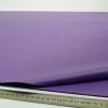 Папиросная бумага тишью 50*75 см. Цвет: лавандовый мутный (код 266)