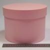 Діаметр 20 см висота 15 см. Кругла коробка. Колір рожевий