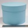 Диаметр 20 см, высота 15 см. Круглая коробка. Цвет: голубой.