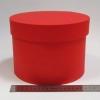 Діаметр 20 см висота 15 см. Кругла коробка. Колір червоний