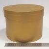 Диаметр 20 см, высота 15 см. Круглая коробка. Цвет: темно-золотой.