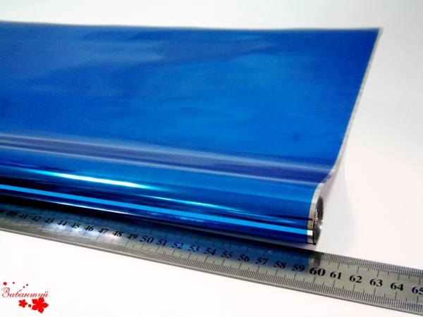 This is a demo image