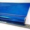 Однотонная пленка фольга для подарков 60см на 12м. синего цвета