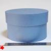 Диаметр 16 см, высота 10 см. Круглая коробка. Цвет: голубой.