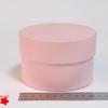 Діаметр 11 см высота 8 см. Кругла коробка. Колір рожевий