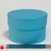 Діаметр 11 см высота 8 см. Кругла коробка. Колір синій