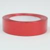 Стрічка металізована  для упаковки подарунків і квітів  3 см на 32 м. Колір червоний