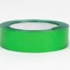 Стрічка металізована  для упаковки подарунків і квітів  3 см на 32 м. Колір зелений