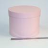 Диаметр 25 см, высота 20 см Круглая коробка. Цвет: розовый.