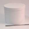 Диаметр 25 см, высота 20 см Круглая коробка. Цвет: белый.