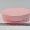 Круглая коробка. Цвет: розовый. Диаметр 20 см, высота 5 см