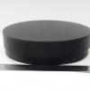 Круглая коробка. Цвет: черный. Диаметр 20 см, высота 5 см