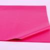 Папиросная бумага тишью 50*75 см. Цвет: пинковый (код 233)