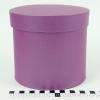 Діаметр 16 см висота 15 см. Кругла коробка. Колір фіолетовий