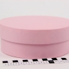 Диаметр 16 см, высота 5 см Круглая коробка. Цвет: розовый