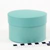 Діаметр 11 см высота 8 см. Кругла коробка. Колір бірюзовий