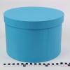 Диаметр 29 см, высота 20 см. Круглая коробка. Цвет голубой