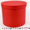 Диаметр 29 см, высота 25 см. Круглая коробка. Цвет красный