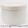 Діаметр 29 см, висота 20 см Кругла коробка. Колір бежевий
