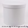 Діаметр 29 см, висота 18 см Кругла коробка. Колір білий