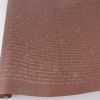 Рулон 70 см на 10 м. Подарочная бумага. Дизайн: золотые слова на коричневом