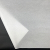 Метровая тишью плотность 26 г/м2. Размер 100х75см. Среднепрозрачная белая бумага. Код 26FT. Цена за 100 листов
