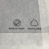 Размер 20х25х4см. Белый пакет из бумаги тишью плотностью 35г/м