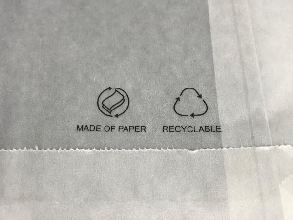 Размер 30х40х4см. Белый пакет из бумаги тишью плотностью 35г/м