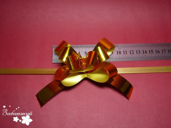 Банты для подарочной упаковки «бабочка». Цвет: золотистый. 25 шт.