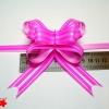 Бант для подарунка «метелик».  Колір рожевий. 25 шт.