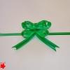 Бант для подарка «бабочка». Цвет зеленый. 25 шт.