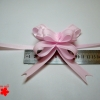 Бант для подарка «бабочка». Цвет бледно-розовый. 25 шт.