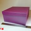Коробка для подарка. Цвет фиолетовый. Размер 24,4*24,4*11 см