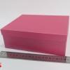 Розмір 20х17х9 см. Коробка зі з`ємною кришкою. Колір малиновий