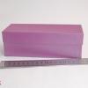 Подарочная коробка. Цвет: фиолетовый. Размер: 17*8*6 см