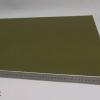Папіросний папір тіш`ю 50*76 см. Колір: темно-оливковий  (код 042)