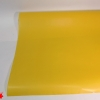 Однотонная подарочная бумага желтого цвета. 70 см на 10 метров