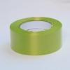 Лента полипропиленовая для упаковки подарков и цветов 5см на 50м. Цвет: зеленый