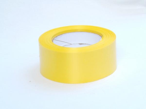 Лента полипропиленовая для упаковки подарков и цветов 5см на 50м. Цвет: желтый