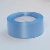Лента полипропиленовая для упаковки подарков и цветов 5см на 50м. Цвет: голубой